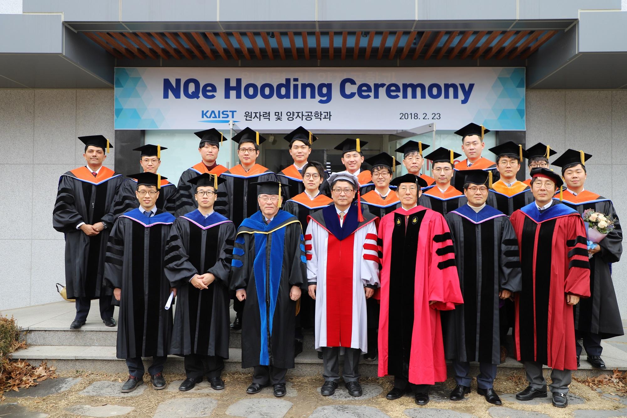 2018 Hooding Ceremony.jpg